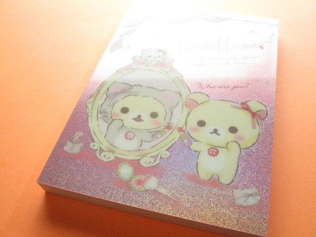 Photo1: Kawaii Cute Large Memo Pad Rilakkuma San-x *Korilakkuma in the mirror (MW57101)