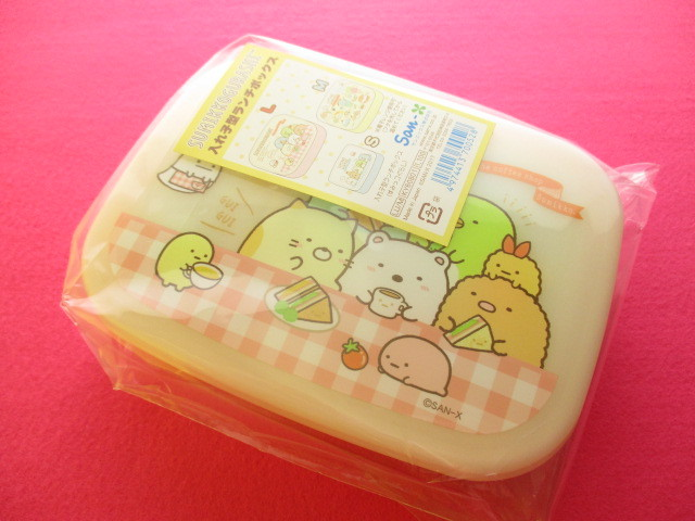 Photo1: Kawaii Cute Sumikkogurashi Nesting Bento Lunch Box Containers Set San-x (KY60801)