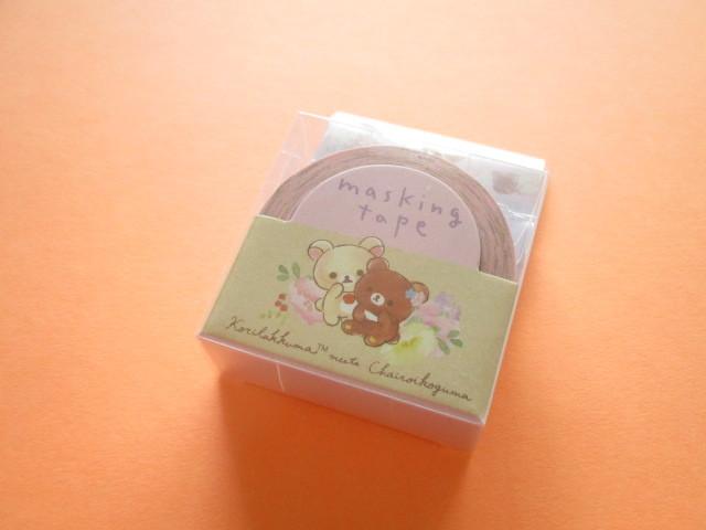 Photo1: Kawaii Cute Mini Masking Tape/Deco Tape Sticker San-x *Rilakkuma (SE44501)
