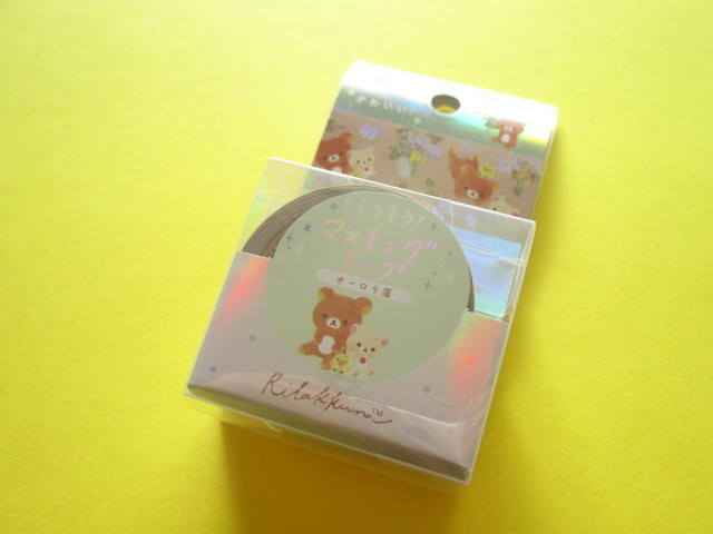 Photo1: Kawaii Cute Kirakira Mini Masking Tape/Deco Tape Sticker San-x *Rilakkuma (SE45701)