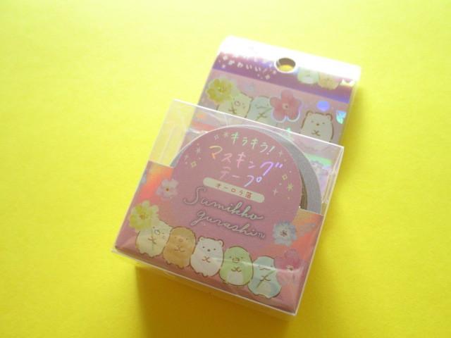 Photo1: Kawaii Cute Kirakira Mini Masking Tape/Deco Tape Sticker San-x *Sumikkogurashi (SE45901)