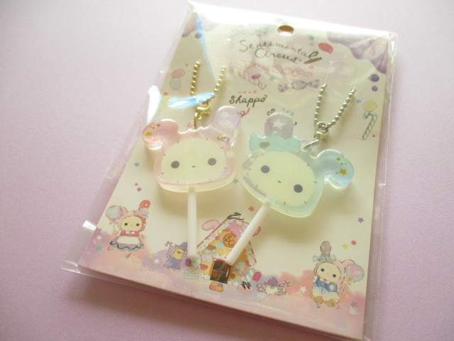 Photo1: Kawaii Cute Candy Keychains Charms Set San-x *Sentimental Circus (AY39701)
