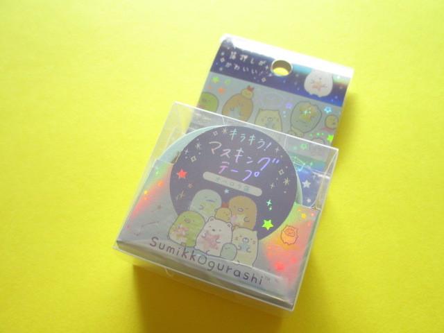 Photo1: Kawaii Cute Kirakira Mini Masking Tape/Deco Tape Sticker San-x *Sumikkogurashi (SE45801)