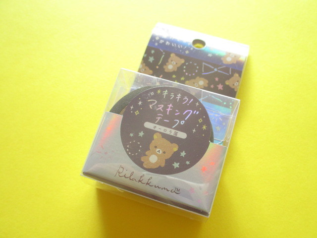 Photo1: Kawaii Cute Kirakira Mini Masking Tape/Deco Tape Sticker San-x *Rilakkuma (SE45601)