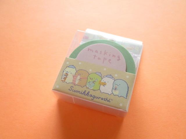 Photo1: Kawaii Cute Mini Masking Tape/Deco Tape Sticker San-x *Sumikkogurashi (SE44901)