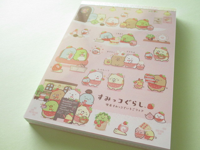 Photo1: Kawaii Cute Large Memo Pad Sumikkogurashi San-x *Strawberry Fair (MW58801)