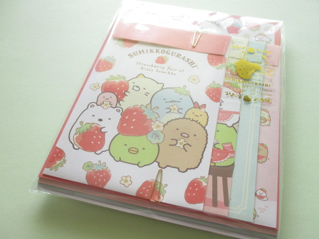 Photo1: Kawaii Cute Regular Letter Set Sumikkogurashi San-x *Strawberry Fair (LH69101)