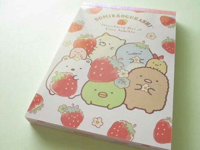 Photo1: Kawaii Cute Large Memo Pad Sumikkogurashi San-x *Strawberry Fair (MW58701)