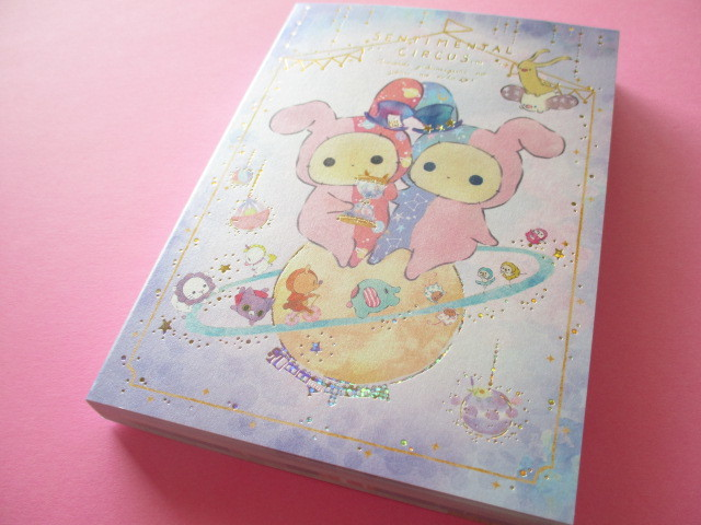Photo1: Kawaii Cute Large Memo Pad Sentimental Circus San-x *想い出時空めぐり (MW59801)