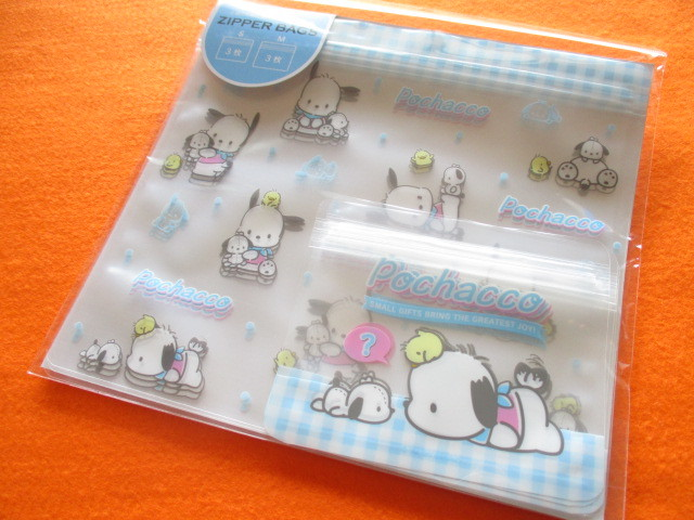 Photo1: 6pcs Kawaii Cute Zipper Bags Set Sanrio Original *Pochacco (25467-3)