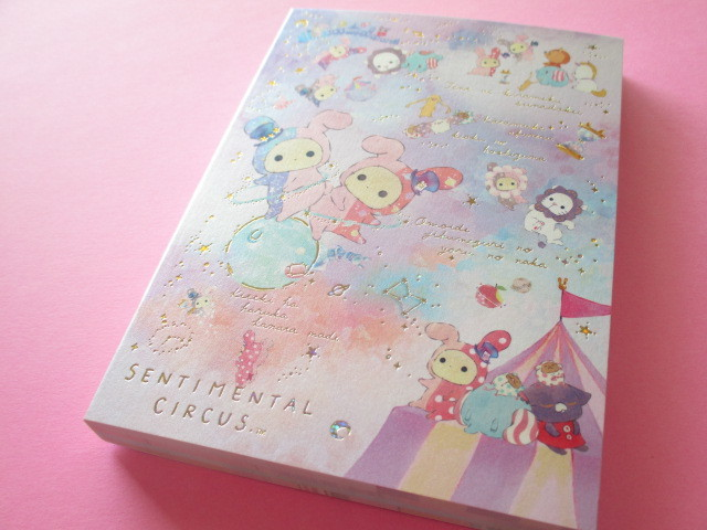 Photo1: Kawaii Cute Large Memo Pad Sentimental Circus San-x *想い出時空めぐり (MW59901)