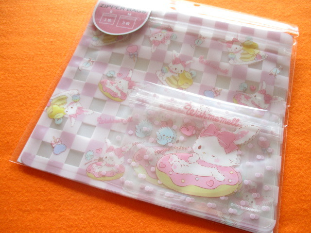Photo1: 6pcs Kawaii Cute Zipper Bags Set Sanrio Original *Wish me mell (25474-6)