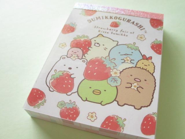 Photo1: Kawaii Cute Mini Memo Pad Sumikkogurashi San-x *Strawberry Fair (MW58601-3)