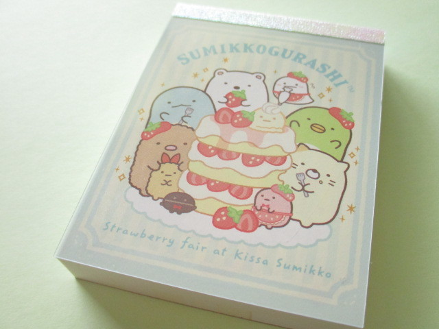 Photo1: Kawaii Cute Mini Memo Pad Sumikkogurashi San-x *Strawberry Fair (MW58601-2)