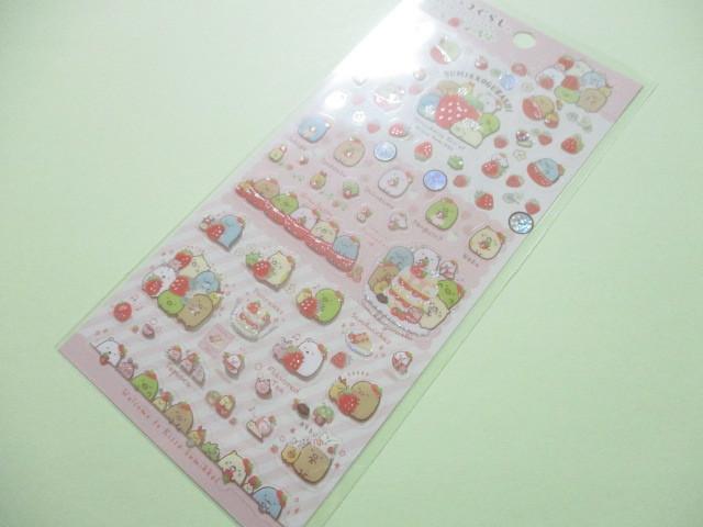 Photo1: Kawaii Cute Sticker Sheet Sumikkogurashi San-x *Strawberry Fair (SE44001)