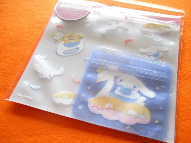 Photo1: 6pcs Kawaii Cute Zipper Bags Set Sanrio Original *Cinnamoroll (25462-2)