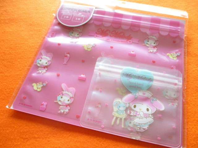 Photo1: 6pcs Kawaii Cute Zipper Bags Set Sanrio Original *My Melody (25441-0)