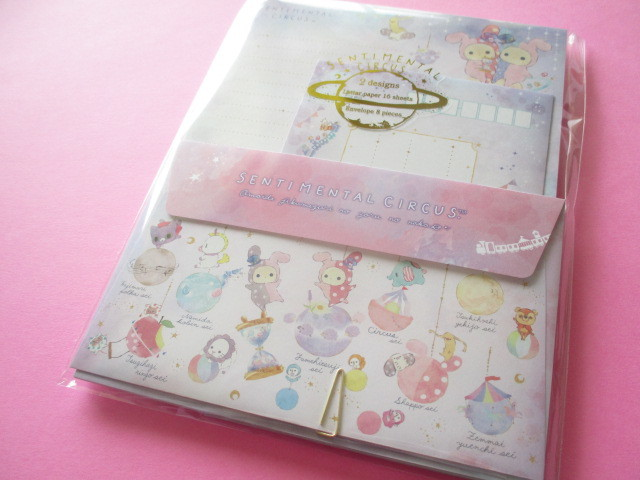 Photo1: Kawaii Cute Letter Set Sentimental Circus San-x *想い出時空めぐり (LH69901)