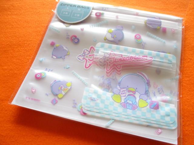 Photo1: 6pcs Kawaii Cute Zipper Bags Set Sanrio Original *TUXEDO SAM (25472-0)
