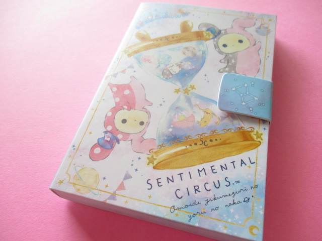 Photo1: Kawaii Cute Medium Memo Pad Sentimental Circus  San-x *想い出時空めぐり (MW60001)