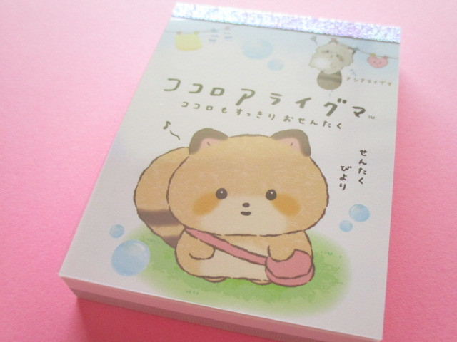 Photo1: Kawaii Cute Mini Memo Pad Kokoroaraiguma San-x *ココロもすっきりおせんたく (MW62401-1)