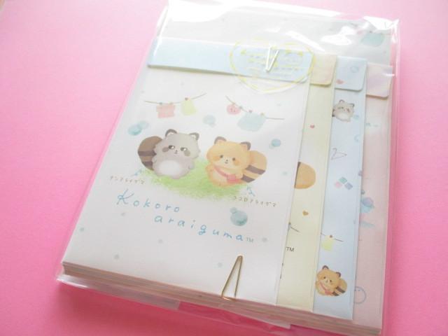 Photo1: Kawaii Cute Regular Letter Set Kokoroaraiguma San-x *ココロもすっきりおせんたく  (LH70201)