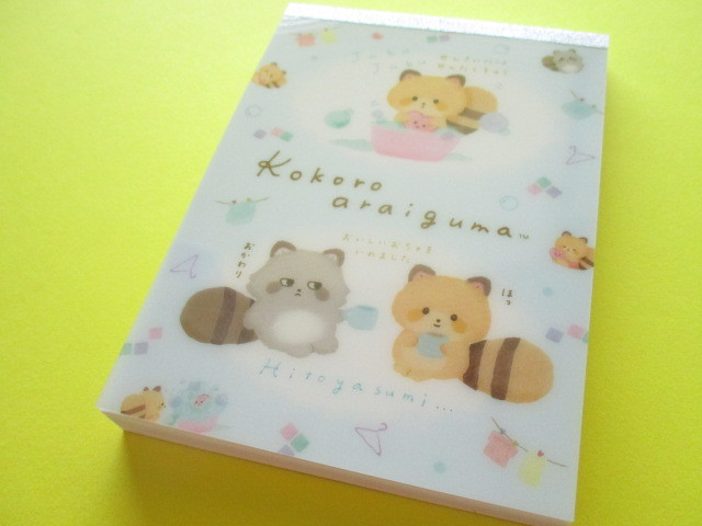 Photo1: Kawaii Cute Large Memo Pad Kokoroaraiguma San-x *ココロもすっきりおせんたく (MW62301)