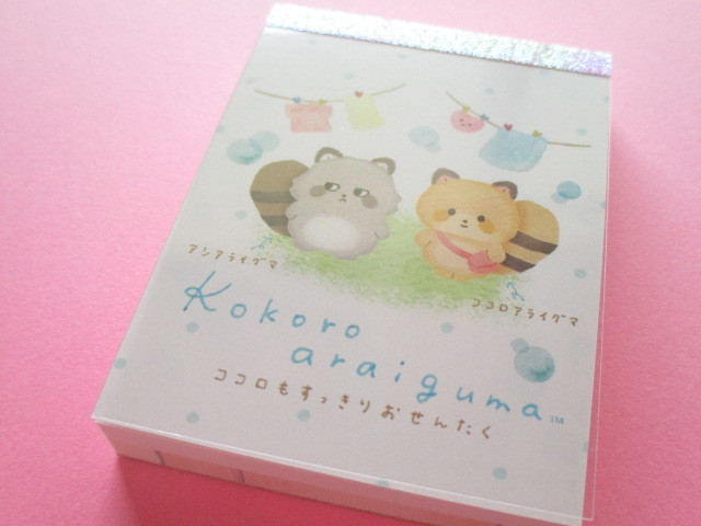 Photo1: Kawaii Cute Mini Memo Pad Kokoroaraiguma San-x *ココロもすっきりおせんたく (MW62401-2)