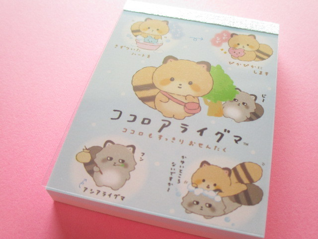 Photo1: Kawaii Cute Mini Memo Pad Kokoroaraiguma San-x *ココロもすっきりおせんたく (MW62401-3)