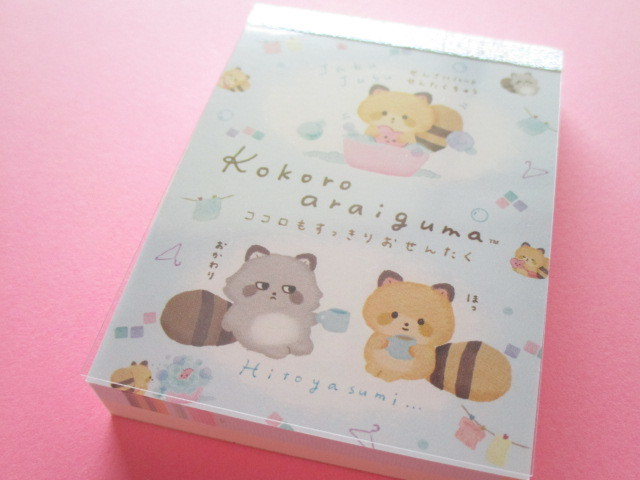 Photo1: Kawaii Cute Mini Memo Pad Kokoroaraiguma San-x *ココロもすっきりおせんたく (MW62401-4)