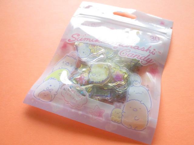Photo1:  Kawaii Cute Clear Seal Bits Sticker Flakes Sack San-x *Sumikkogurashi (SE46206)