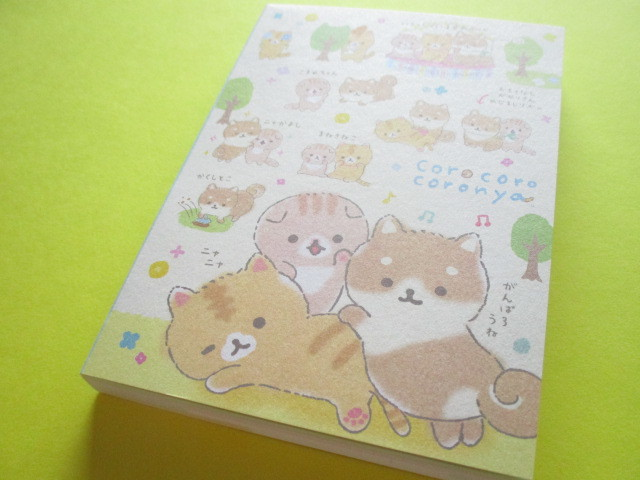 Photo1: Kawaii Cute Large Memo Pad Corocorocoronya San-x *Shiba Inu Komame (MW62601)