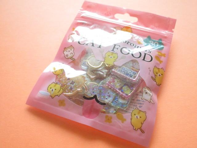 Photo1:  Kawaii Cute Clear Seal Bits Sticker Flakes Sack San-x *Corocorocoronya (SE46209)