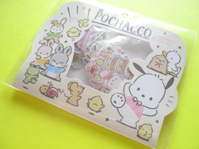 Photo1: Kawaii Cute Sticker Flakes Sack Pochacco Sanrio Original *Birthday (21933-9)