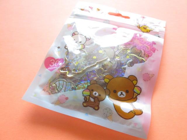 Photo1:  Kawaii Cute Clear Seal Bits Sticker Flakes Sack San-x *Rilakkuma (SE46203)