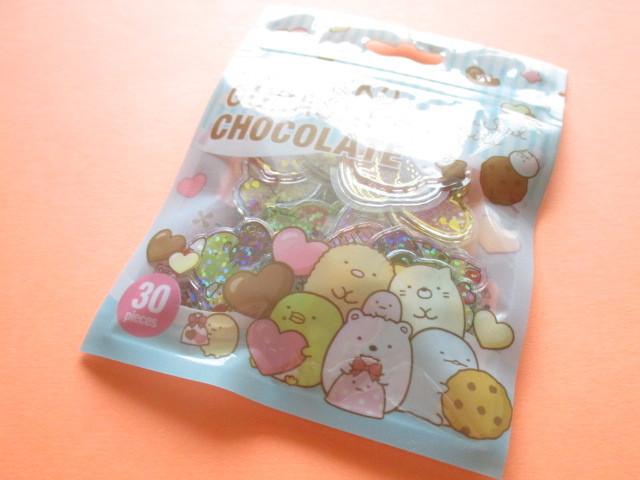 Photo1:  Kawaii Cute Clear Seal Bits Sticker Flakes Sack San-x *Sumikkogurashi (SE46205)