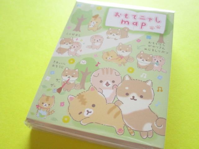 Photo1: Kawaii Cute Patapata Mini Memo Pad Corocorocoronya San-x *Shiba Inu Komame (MW62801)