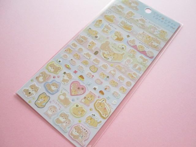 Photo1: Kawaii Cute Sticker Sheet Corocorocoronya San-x *Shiba Inu Komame (SE47001)
