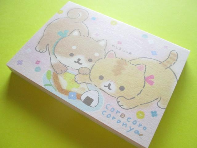 Photo1: Kawaii Cute Large Memo Pad Corocorocoronya San-x *Shiba Inu Komame (MW62501)