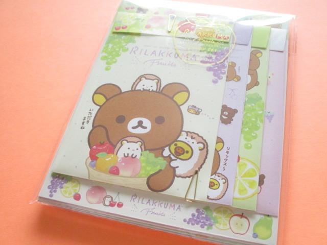 Photo1: Kawaii Cute Regular Letter Set Rilakkuma San-x *Fruits (LH69301)