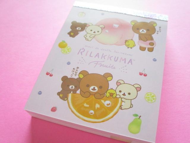 Photo1: Kawaii Cute Mini Memo Pad Rilakkuma San-x *Fruits (MW59301-1)
