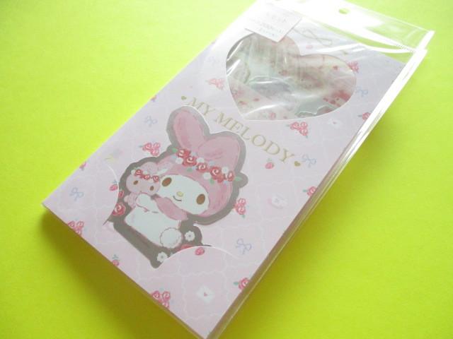 Photo1: Kawaii Cute Volume Stickers Sheet Sanrio Original *My Melody (16271-0)