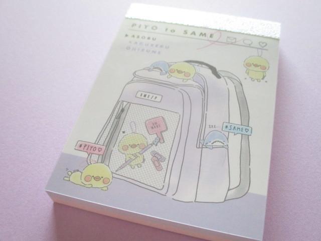 Photo1: Kawaii Cute Mini Memo Pad Kamio Japan *Piyo & Same (27573)