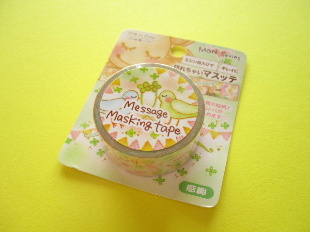 Photo1: Kawaii Cute Masking Tape Sticker Clothes Pin *感謝 (Thank You) (MT-14431)