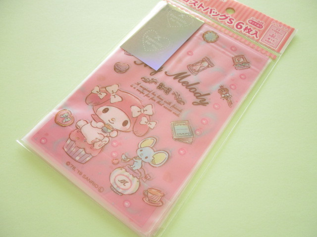 Photo1: 6pcs Kawaii Cute My Melody Frost bags Set (FBS-MM)