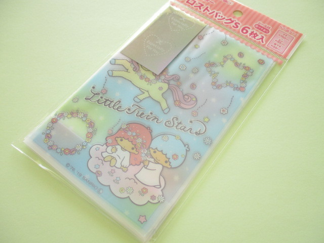 Photo1: 6pcs Kawaii Cute Little Twin Stars Frost bags Set (FBS-TS)