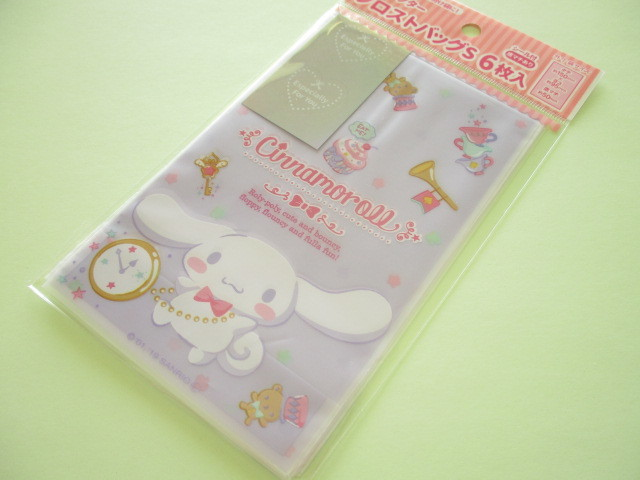 Photo1: 6pcs Kawaii Cute Cinnamoroll Frost bags Set (FBS-CN)