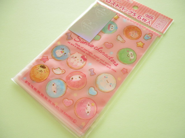 Photo1: 6pcs Kawaii Cute Sanrio Characters Frost bags Set (FBS-MIX)