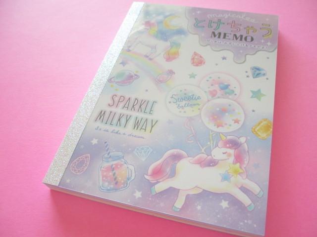 Photo1: Kawaii Cute とけちゃう Large Memo Pad Crux *Sparkle Milky Way (09376)