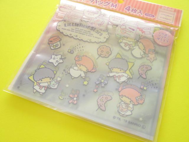 Photo1: 4pcs Kawaii Cute Little Twin Stars Medium Zipper Bags Set (ZBM-TSb)